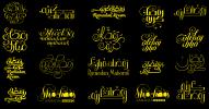 مخطوطات-رمضانية-رائعة-تيبوغرافي-1.png